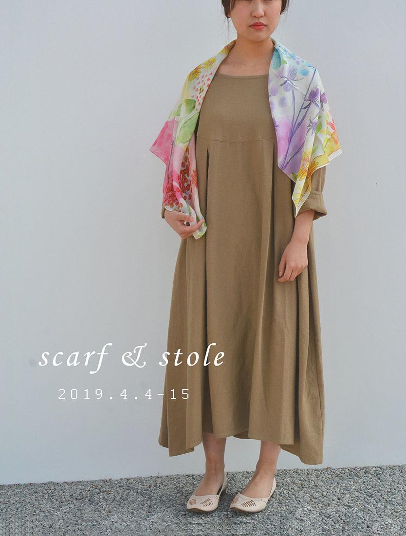 「スカーフ&ストール展」_f0220272_16493267.jpg