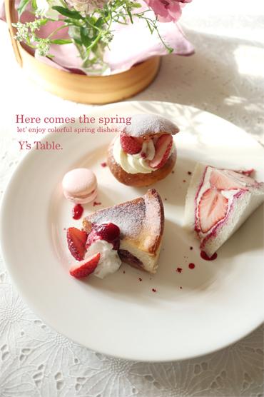 カラフルメニューで愉しむ、春の食卓。_d0157677_19174031.jpg