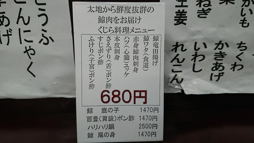 f0051283_1031438.jpg
