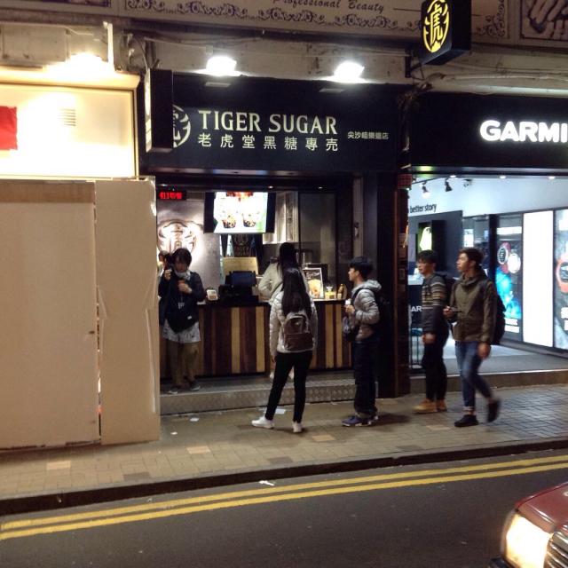 香港で台湾発の黒糖タピオカミルク 「老虎堂黒糖専売タイガーシュガー」めちゃくちゃ美味しい。_a0334793_01260781.jpg
