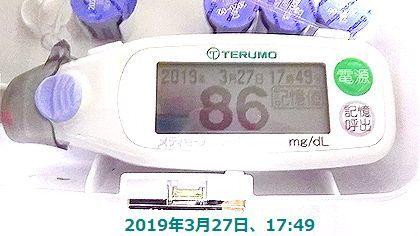d0051601_18293932.jpg