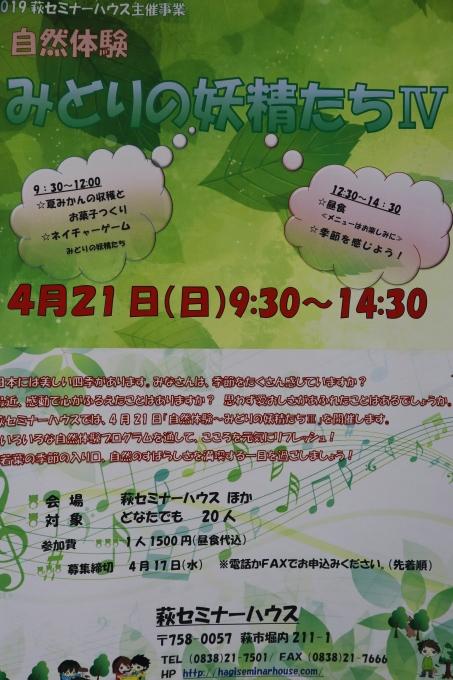 b0239402_16505582.jpg