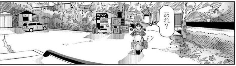 コミック「ゆるキャン△」舞台探訪003 志摩リン早川町の奈良田の里へ 第7巻第36話と第37話_e0304702_07413237.jpg