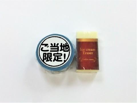 ジャンヌダルクKさんからの贈り物~ホワイトデー篇~_f0220714_11454651.jpg