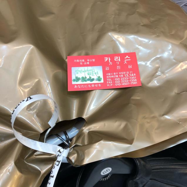 19年3月  弾丸ソウル1☆真っ先に向かったのはクァンヒ市場_d0285416_08584235.jpg