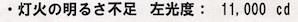 【Bonneville】車検終了_d0106518_00072435.jpg