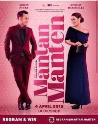インドネシアの映画:\'Mantan Manten\'_a0054926_20411395.jpg
