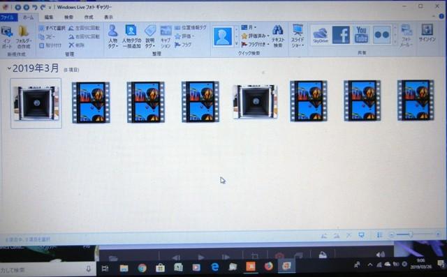 レンズシャッターのメンテナンス:デジカメの動画撮影でシャッター速度を測定 by 3dcam_d0138130_00274121.jpg