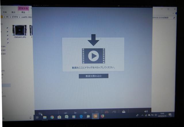 レンズシャッターのメンテナンス:デジカメの動画撮影でシャッター速度を測定 by 3dcam_d0138130_00280977.jpg