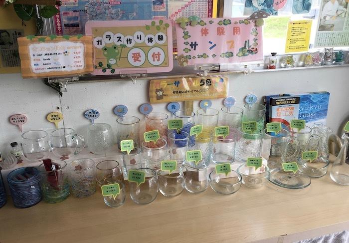 沖縄本島北へゆく旅8 琉球ガラス作りを体験する_e0359436_16135111.jpg