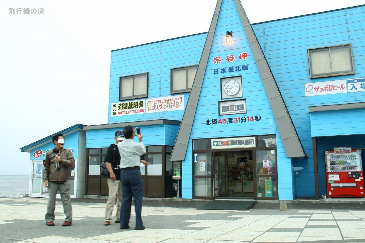 北海道遠征を計画  _b0313338_01361329.jpg