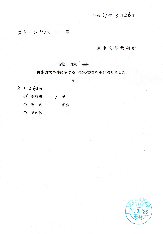 d0024438_19554624.jpg