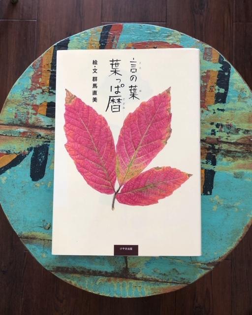 2019年3月「青と夜ノ空クルクル便」で送った本の紹介5_c0328441_16205875.jpg