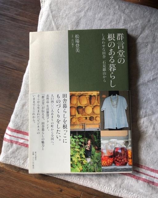 2019年3月「青と夜ノ空クルクル便」で送った本の紹介6_c0328441_16294473.jpg