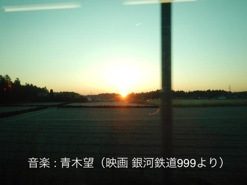 b0136045_05345879.jpg