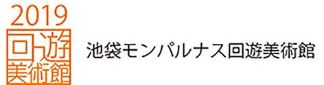 チャチャキ ナナ  「ありがとう 猫」展_f0222045_13080865.jpg