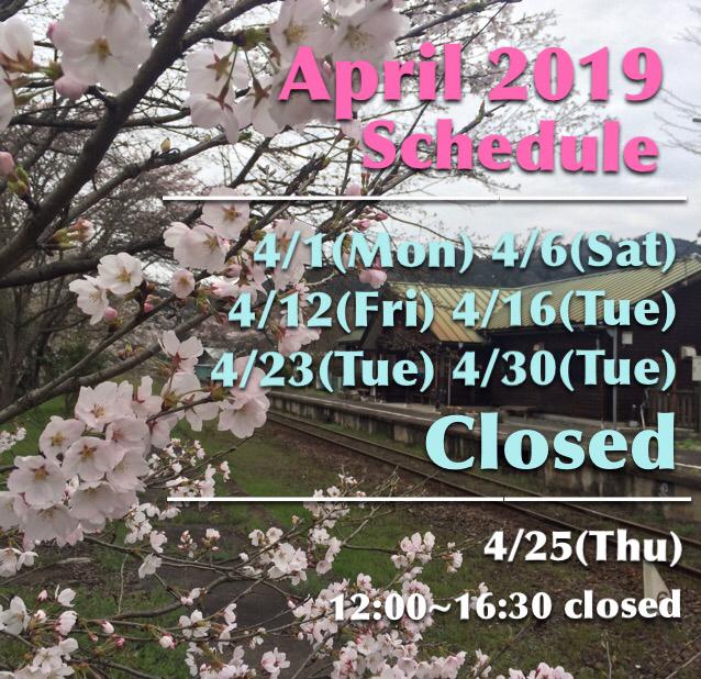 4月の定休日のお知らせ_f0331651_20413585.jpg