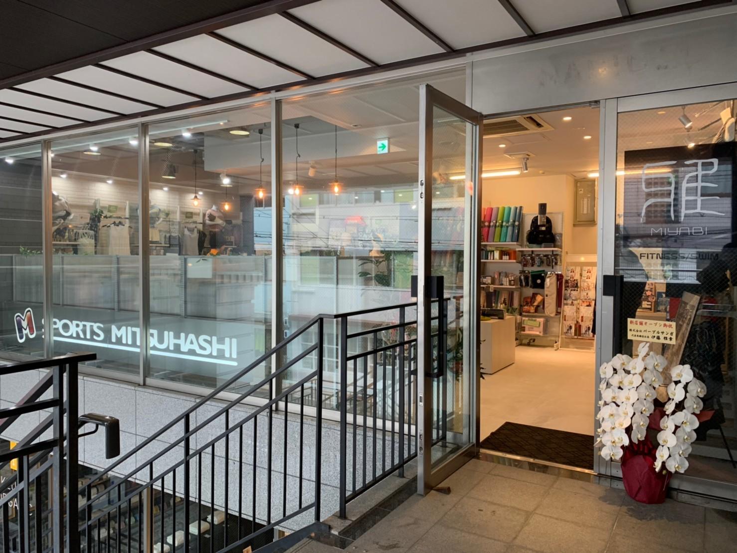 SPORTS MITSUHASHI様 ホワイトライン店・雅店完了!_f0300358_14172977.jpg
