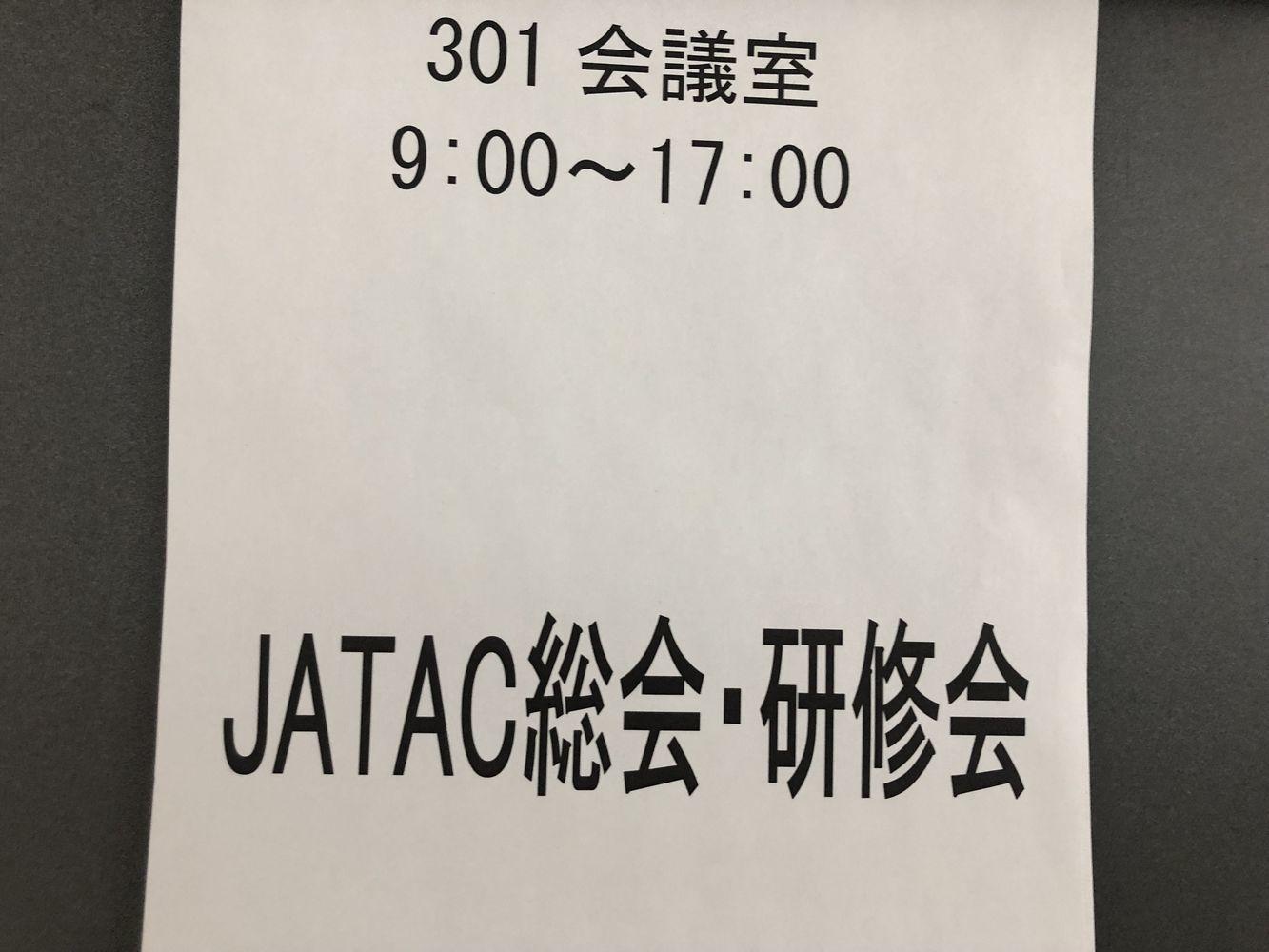 研修会_c0234975_10150328.jpg