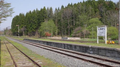 旧南部縦貫鉄道七戸駅_f0130879_22293730.jpg