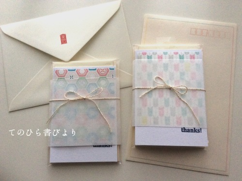 Let's create a weekly card & show off! #13 和風なミニカード_d0285885_08565999.jpeg