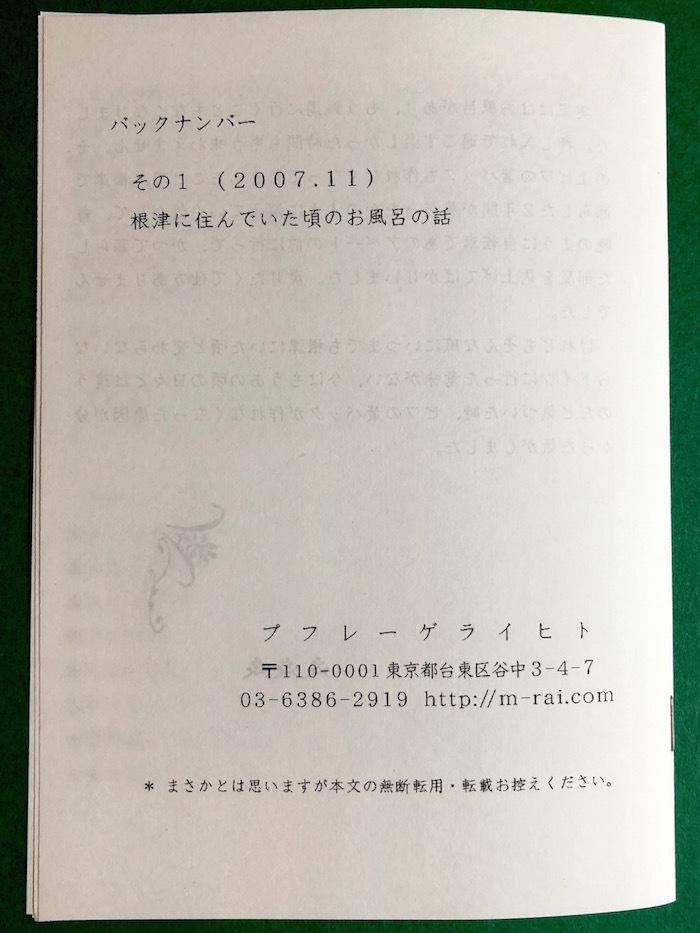 b0405286_00231155.jpg