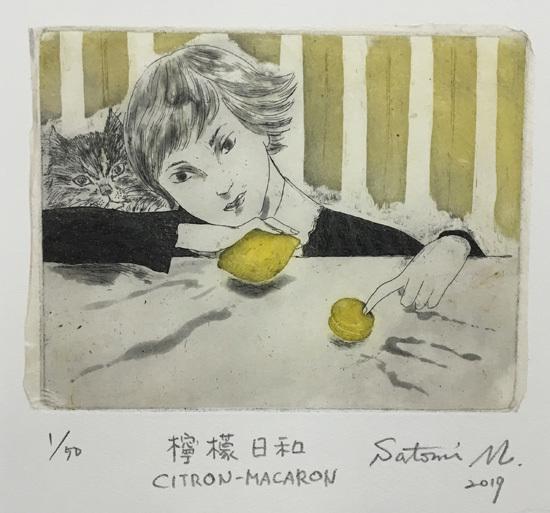 黄色狂、丸善150周年記念万年筆『檸檬』を買う、の巻_b0010487_09304117.jpg