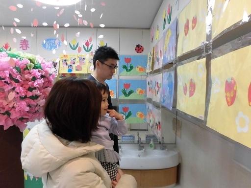 【豊洲園】作品展_a0267292_17220562.jpg