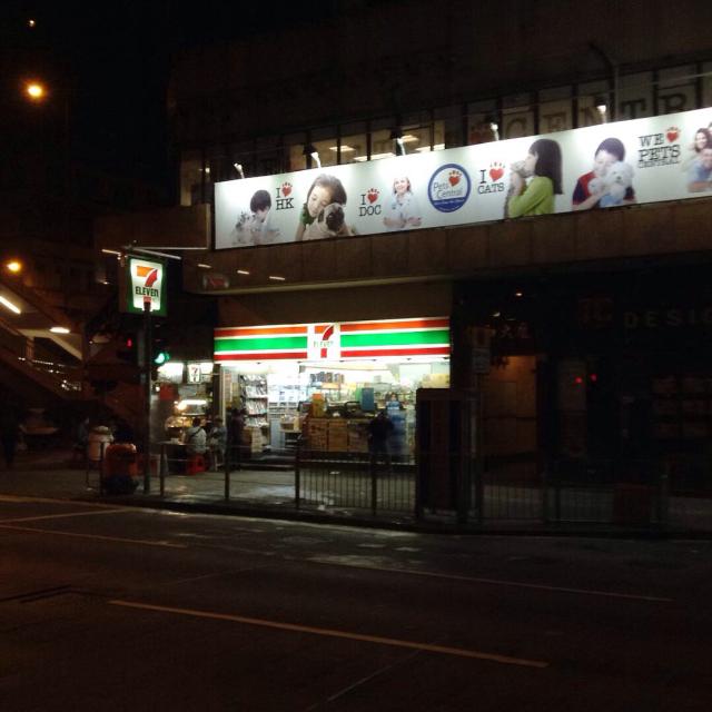 香港最終夜、ひとり屋台でカレー風味の焼き鳥を。_a0334793_02460728.jpg