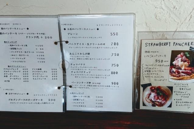 [徳島]カフェ クグル_e0167593_22221514.jpg