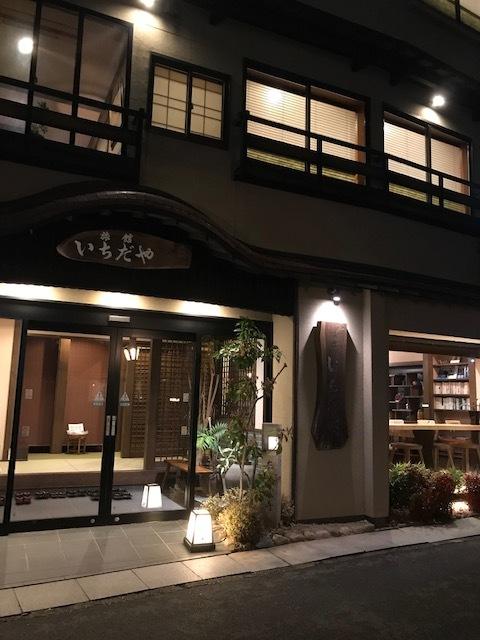 城崎へ 温泉_f0204295_09532339.jpg