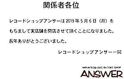 f0037698_20104006.jpg