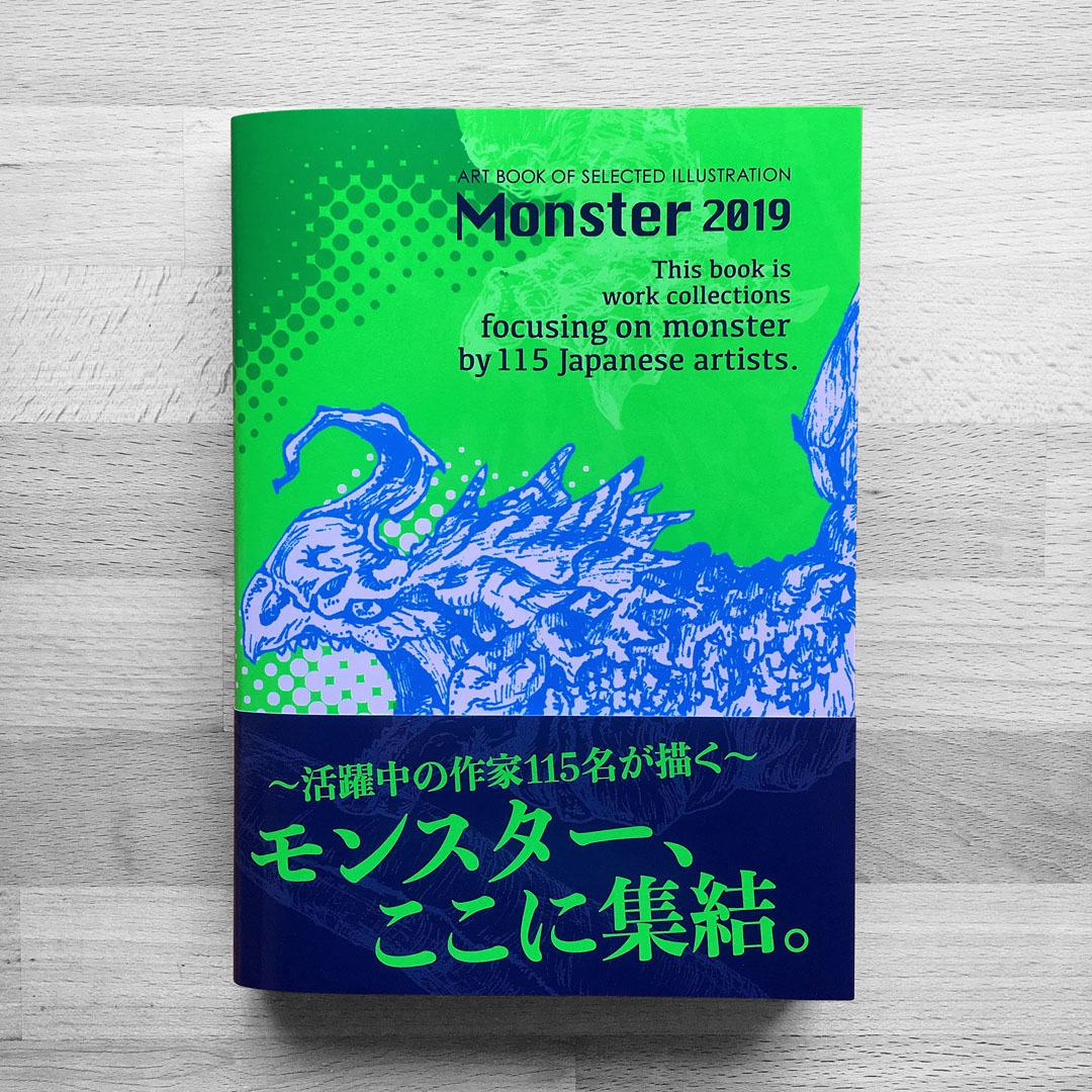 Monster 2019_b0115008_22021246.jpg