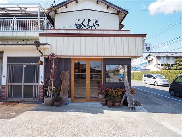 浜松で建築巡り_f0207410_16322413.jpg