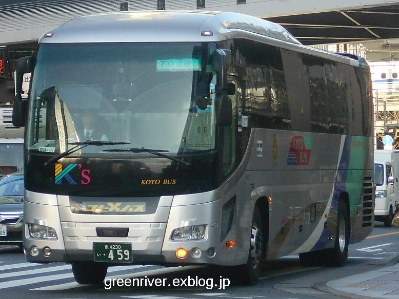 琴平バス 香川230い459_e0004218_20543072.jpg