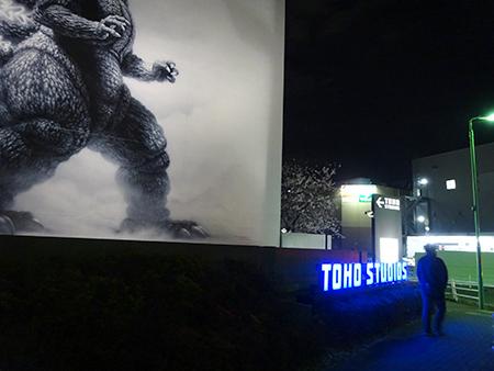 東宝スタジオの桜ライトアップ 2019_f0097523_17112380.jpg