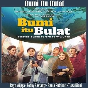 """インドネシアの映画: """"Bumi Itu Bulat_a0054926_14095550.jpg"""