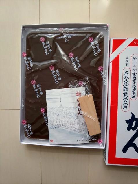 福井 えがわの水ようかん_c0124528_01082635.jpg