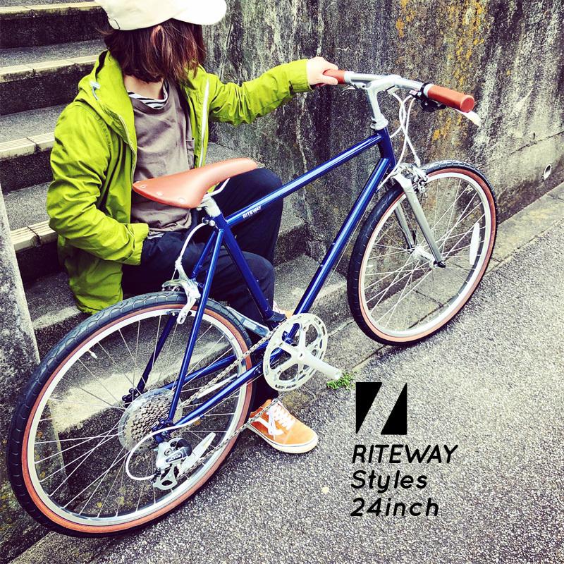 2019 RITEWAY 『 STYLES 24 』スタイルス 24インチ グレイシアSW ライトウェイ シェファード パスチャー シェファードシティ クロスバイク 自転車女子 おしゃれ自転車_b0212032_16332635.jpeg