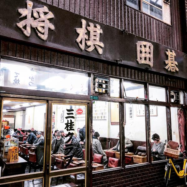 大阪市浪速区恵美須東 / iPhone 8_c0334533_23563976.jpg