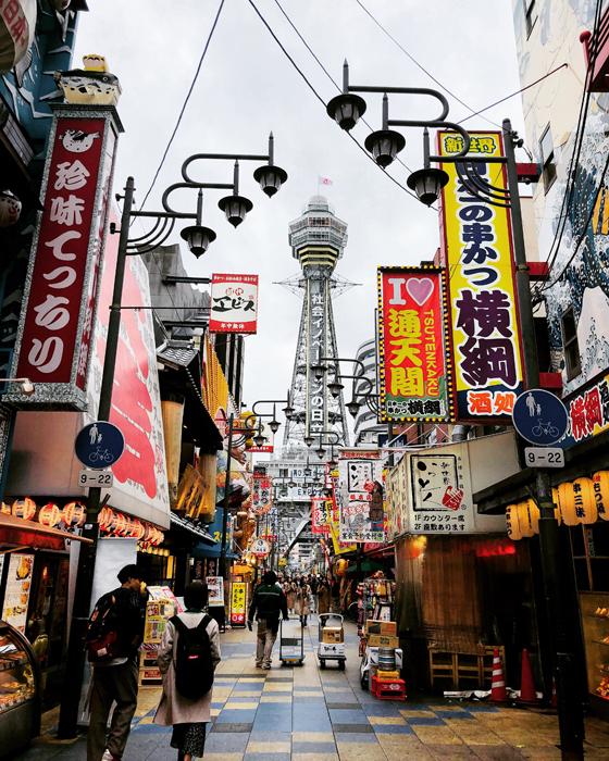 大阪市浪速区恵美須東 / iPhone 8_c0334533_23573815.jpg