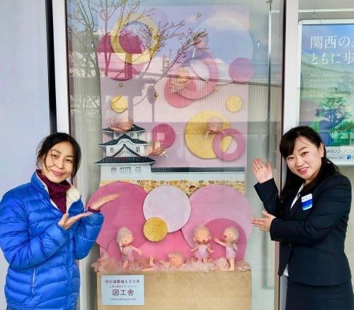 みなと銀行明石支店 ショーウィンドウ_f0395434_23253487.jpeg