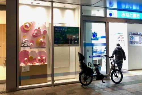 みなと銀行明石支店 ショーウィンドウ_f0395434_23255533.jpeg