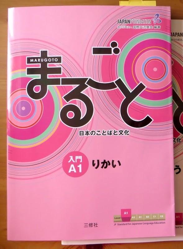 家族の呼び名でひらがな練習、イタリアで日本語教育_f0234936_1552717.jpg
