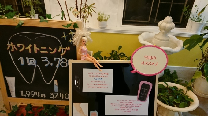 Barbie店長( ☆∀☆)_c0350439_11312234.jpg