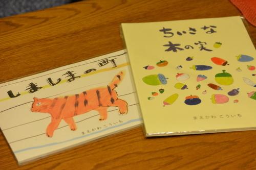 東京へ_b0307951_23374259.jpg
