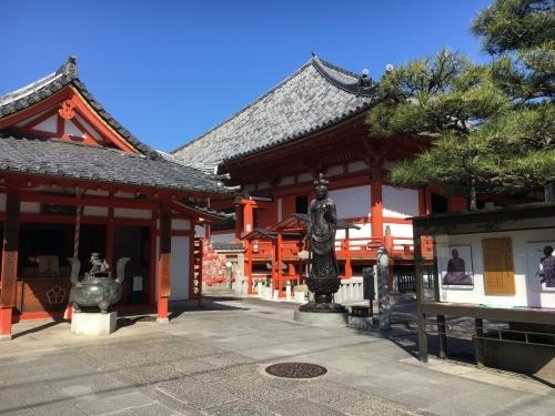 京都の旅\'19Ⅱ その3_e0326953_18060019.jpg