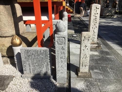 京都の旅\'19Ⅱ その3_e0326953_18111999.jpg