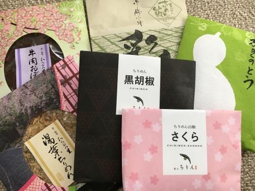 京都の旅\'19Ⅱ その3_e0326953_23160937.jpeg