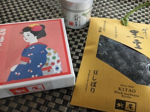 京都の旅\'19Ⅱ その3_e0326953_23165967.jpeg